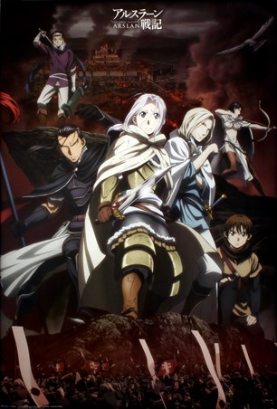 Battle - The Heroic Legend Of Arslan