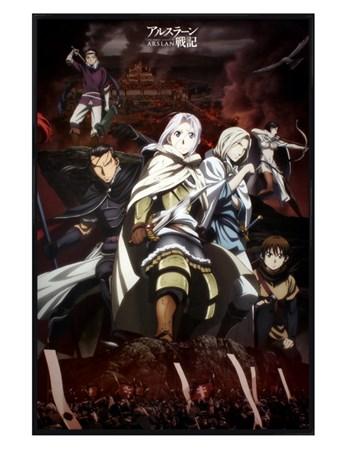 Framed Gloss Black Framed Legend Of Arslan Battle - Yoshiki Tanaka