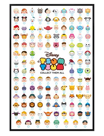 Gloss Black Framed Collect Them All - Tsum Tsum