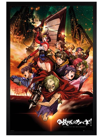 Black Wooden Framed The Kabaneri V The Kabane - Kabaneri Of The Iron Fortress