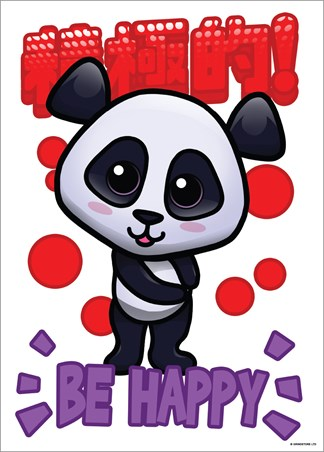 Handa Panda Be Happy Mini Poster -