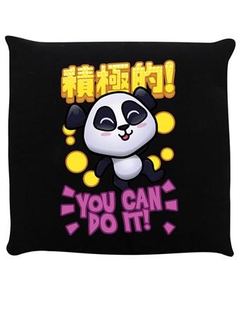 You Can Do It! - Handa Panda