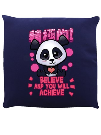 Believe & You Will Achieve - Handa Panda