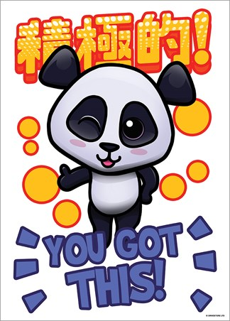 You Got This! - Handa Panda
