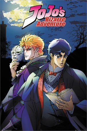 The Stone Mask - JoJo's Bizarre Adventure