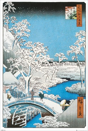 The Drum Bridge, Utagawa Hiroshige