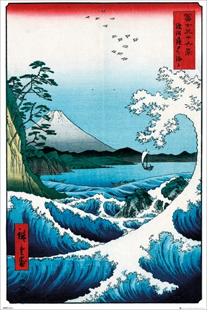 The Sea At Satta - Utagawa Hiroshige