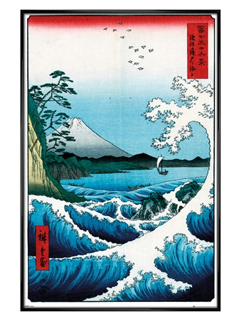 Gloss Black Framed The Sea At Satta - Hiroshige