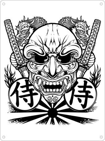 Samurai Mask - Unorthodox Collective