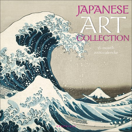 Japanese Art Collection - Cultural