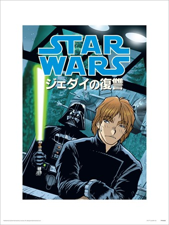 Dark Side Anime - Star Wars