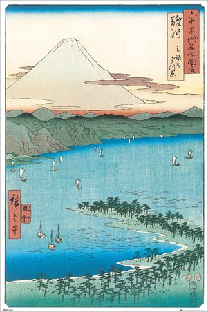 The Pine Beach at Miho, Utagawa Hiroshige