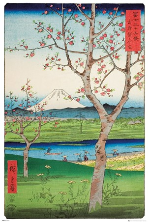 The Outskirts of Koshigaya, Hiroshige
