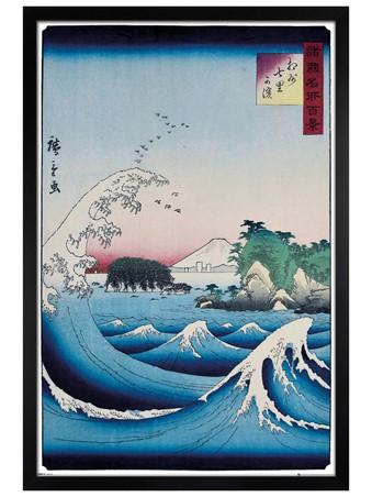 Black Wooden Framed The Seven Ri Beach Framed Poster