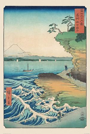 Seashore at Hoda, Hiroshige