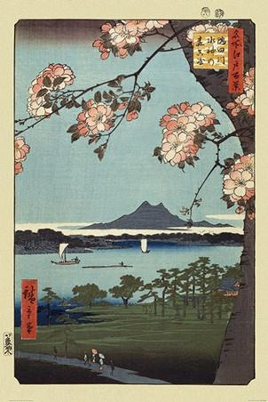Masaki & Suijin Grove, Hiroshige