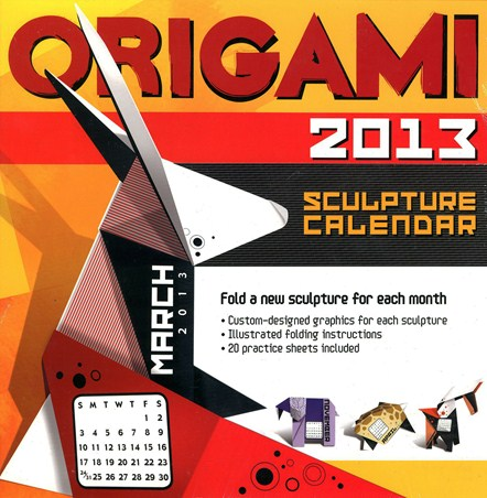 Origami Sculpture - Fold Your Own Zoo
