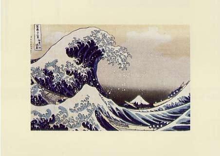 The Great Wave of Kanagawa, 1831-33 - Katsushika Hokusai