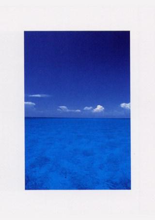 Ocean Blue - Hirota