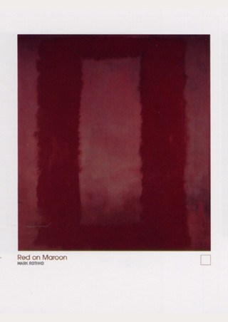 Red on Maroon, 1959 - Mark Rothko