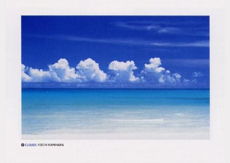 Clouds - Yoichi Kamihara