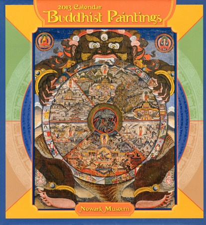Tibetan Buddhist Devotional Paintings - Inspired by Shakyamuni Buddha