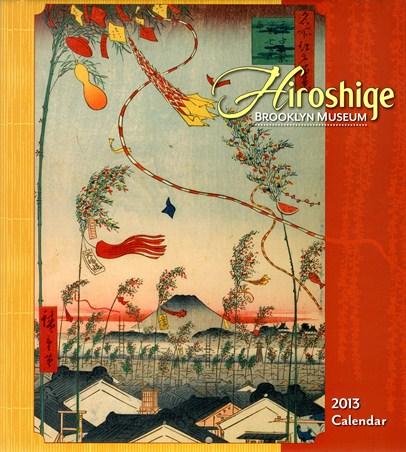 One Hundred Famous Views of Edo - Utagawa Hiroshige