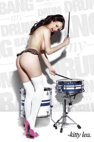 Bang My Drum - Kitty Lea