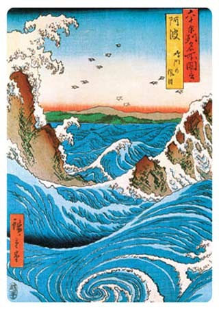 Framed Rough Seas at Awa, The Navaro Rapids, 1853-56 - Utagawa (Ando Tokutaro) Hiroshige