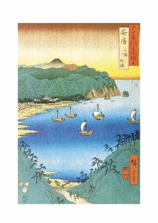 Framed The Small Port & Inlet, Awa Province, 1853 - Utagawa (Ando Tokutaro) Hiroshige