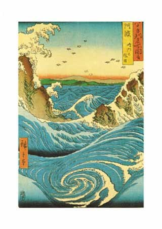 Rough Seas at Awa, The Navaro  Rapids, 1853-56 - Utagawa (Ando Tokutaro) Hiroshige