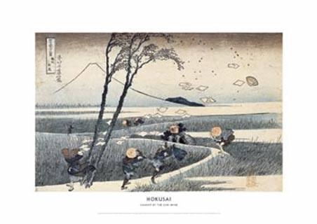 Caught by the Ejiri Wind, 1831-1833 - Katsushika Hokusai